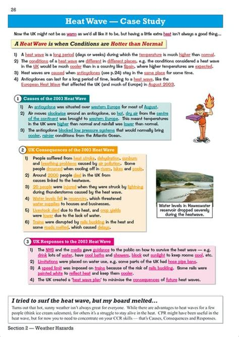 GCSE Geography Revision Guide from Exam Ninja (ISBN